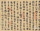 重庆荣昌正规权威的古玩鉴定机构