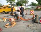 南平专业疏通检测管道高压清洗下水道潜水打捞水下作业公司