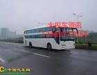 从杭州到大理的汽车时刻表/汽车票查询13362177355安