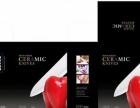 logo商标、VI手册、产品包装、宣传海报设计