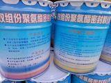 高模量聚硫密封胶 隧道 水池嵌缝