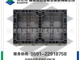 塑料墙体模板400X600mm 新型塑料建材600体系墙体模板
