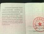 本协会承办安监局上岗证人社局资格证网上可查全国通用