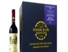 奥登堡拉菲葡萄酒 奥登堡拉菲葡萄酒诚邀加盟