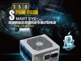 金河田智能网咖350 电脑机箱网吧电源额定350w电源ATX背线