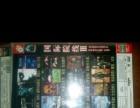 DVd碟片打包19本   里面有3碟和2碟的有单碟