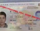 加拿大探亲签证申请被拒签再签案例