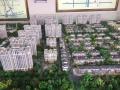 固安京南温泉小镇 均价9800 70年大产权商品房准现房