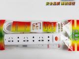 插座厂家批发 移动插座 转换器插座 源线长3米 额定电压250V