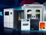 北京弘瑞3D打印机生产厂商,3D打印机报价
