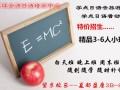 环球金语 零基础实用日语专业培训 专业老师