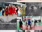 天一体育为4 18岁孩子们提供专业适龄的篮球教育