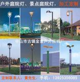 贵州景观灯 百里杜鹃景观灯厂家 景观灯生产厂家 广场景观灯