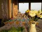 深圳南山大型年会用餐围餐供应哪家比较好