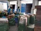 深圳森鸿电商小包到印度尼西亚代收货款时效快