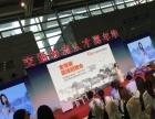 湛江市活动承办与执行灯光音响舞台桁架LED屏租赁