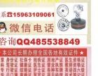 韶关十年信誉科技科贸商贸广告