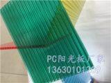 10mm阳光板,阳光板8mm,12mm阳光板,16mm阳光板