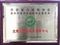 萍乡除甲醛装修空气污染治理 就用奥因光触媒