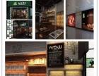 扬州专业商场/超市装修/商铺装潢设计