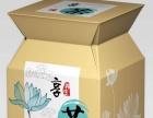 榆林包装厂,包装礼盒印刷,榆林彩色纸箱厂,成品纸箱