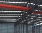禄劝县全新钢结构厂房、仓库出租