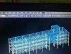 钢结构厂房、钢框架全图设计、技术服务