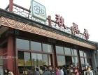木樨园桥东紧邻公交站60平可餐饮门脸转让