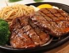 县城也可以开店牛排餐厅佳客来牛排加盟费