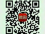 赤峰,中国网商秘方专治疑难杂症