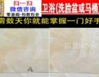 上海家具维修培训 家具美容修复培训学校 家具维护翻