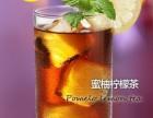 饮品奶茶加盟店品牌