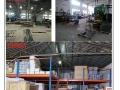仓储货架 重型货架 阁楼货架 平台 万能角钢