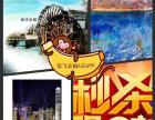 遂宁正月初2出发云南丽江双飞6天全包价1680/人