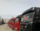 公司出售各种型号平板车卡车大货车 定制大箱 高栏平板自卸