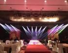 珠三角地区演出设备灯光音响出租 舞台搭建 LED屏