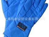 厂家促销供应全国化工厂液氮手套,耐低温液氮手套,防冻低温手套