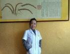中医养生,治疗调理身体