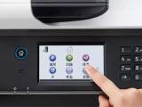 兰州打印机维修-哪里能买到好用的打印机
