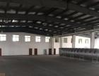 怀宁工业园带有航车厂房及办公楼出租