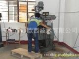 深圳厂家提供精密机械零件加工五金机械加工零部件机械配件加工