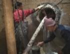 新都下水排污管疏通清淤管道检测管道维修安装清掏化粪池雨污水井