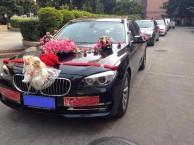 佛山婚车租赁,婚车价格,奔驰宝马奥迪宾利玛莎豪车超低价出租