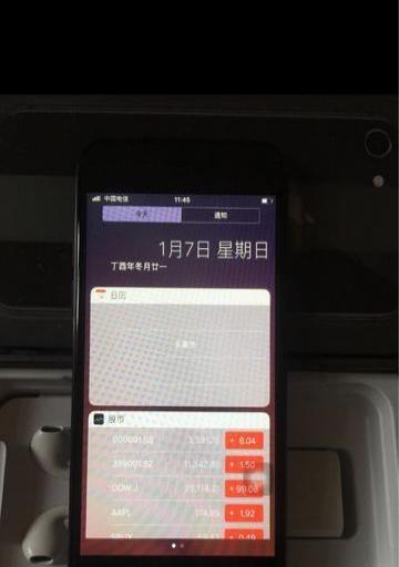 苹果8国行256G发票配件齐全。