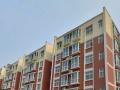锦绣北区精装3居室,2楼,拎包入住