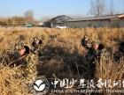 寒假軍事冬令營-北京小學生寒假軍事冬令營