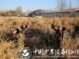 寒假军事冬令营-北京小学生寒假军事冬令营