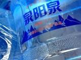 沈阳北站桶装水送水/沈河区泉阳泉桶装水/北站泉阳泉送水