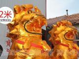 2米3米4米充气金狮气模婚庆道具批发