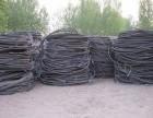 南宁废旧电缆回收,南宁专业回收废旧电缆线
